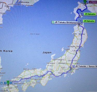Enson Inoue to Walk Across Japan